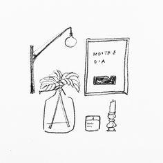 a room #illustration #drawing #interior