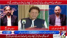 Business Debate With HR Qadri Guest Irfan Iqbal Sheikh Former President ... News 6, Former President, Presidents, Business, Youtube, Store, Business Illustration, Youtubers, Youtube Movies