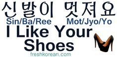 I Like Your Shoes - Fresh Korean