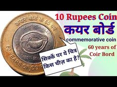 Rs 10 rupees coin value | 60 YEARS OF COIR BOARD COIN | ₹ 10 Diamond Jubilee commemorative coin - YouTube Coin Values, Commemorative Coins, Coir, Rare Coins, Personalized Items, Diamond, Youtube, Diamonds, Youtubers