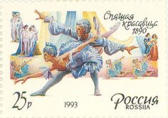 "1993 Russia - ""Sleeping beauty"", ballet by Marius Petipa in 1890"