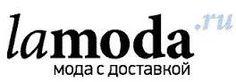 Успей одеться по лотнему по купону Lamoda август 2014 скидка 30% на летние коллекции! - #Lamoda.RU #промокод'ы и #купон'ы на БериКод.ру!