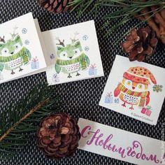 Darina Gulbina. Watercolors & lettering cards. Welcome instagram.com/daryagulbina  facebook.com/clubdaryagulbina  vk.com/clubdaryagulbina #watercolor #watercolors #newyear #happynewyear #christmascard #finearts #handdrawn #drawing #illustration #illustrations #card #cards #postcrossing #postcard #postcards #draw #handmade #crafts #craft #handycrafts #illustrator #calligraphy #lettering #handlettering #watercolorlettering #christmas #christmascards #cards #watercolor #owls #owl #newyear