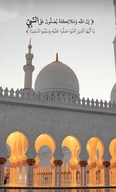 Duaa Islam, Allah Islam, Islam Quran, Quran Verses, Quran Quotes, Muslim Quotes, Religious Quotes, Happy Birthday Wishes Photos, Prophet Muhammad Quotes