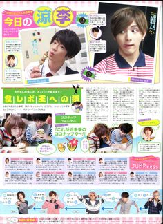 Popolo December etc. I remember why I don't like scanning Popolo… the size is an awkward size and someone-something will always get cut off! Anyway… love love love love Inochan's pics! Sayings, Not Giving Up, Lyrics, Word Of Wisdom, Quotations, Qoutes, Proverbs