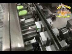 حط تصنيع جميع انواع الصابون القطع وتعبئته - YouTube