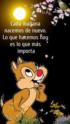 Good Morning Greeting Cards, Funny Good Morning Messages, Good Morning Gif, Good Afternoon, Cat Videos For Kids, Good Morning In Spanish, Funny Cartoon Gifs, Happy Birthday Wishes Photos, Good Morning Images Flowers
