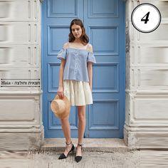 חצאית וחולצה