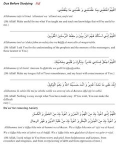 Really Helpful Dua's ! love this !