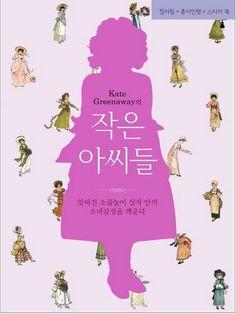 Kate Greenaway - Vibeke Friis - Picasa Web Albums | Kate Greenaway ...