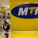 Suicide Bombers Attack Mobile Phone Firms (MTN & Airtel) in Nigeria
