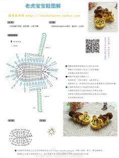 话题:#宝宝鞋 婴儿鞋钩法图解# - x-weibo.net Crochet Baby Sandals, Crochet Baby Booties, Crochet Shoes, Crochet Cap, Free Crochet, Amigurumi Patterns, Crochet Patterns, Crochet Patron, Wrap Shoes