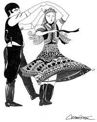 Folk Dance, Dance Photos, Art Forms, Princess Zelda, History, Anime, Fictional Characters, Google Search, Dance Pictures