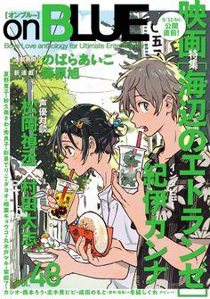 Manga Anime, Fanarts Anime, Manga Art, Anime Art, Wallpaper Animé, Poster Anime, Character Art, Character Design, Japanese Poster Design