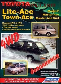 TOYOTA LITE-ACE/TOWN-ACE 1985-1996 (petrol/diesel)-repair, maintenance and operation of the vehicle.