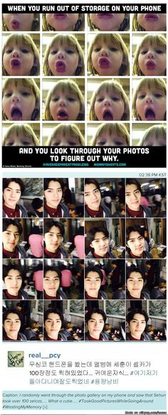 another thing me and sehun have in common (never leave your phone my my, you will regret it)