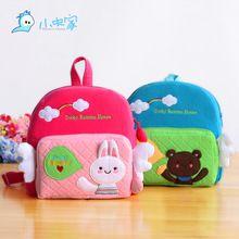 Crianças saco animal cartoon mochila é mochilas das crianças para a escola dos desenhos animados saco de escola asas de anjo bebê mochila(China (Mainland))