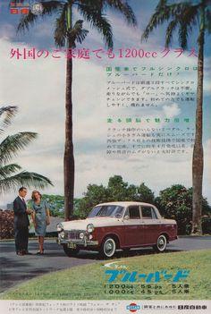 Dutsun BlueBird / 1963