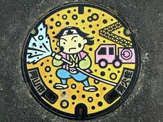 the art of the japanese manhole cover