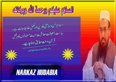 pro hafiz mohammad saeed h.h