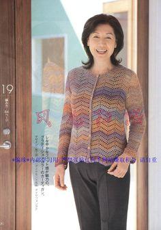 おばあちやんの手あみM●Lサイズ付き2006春夏 - 壹一 - 壹一的博客