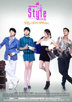 the Korean Devil Wears Prada!! toss this one on the 'to watch' list