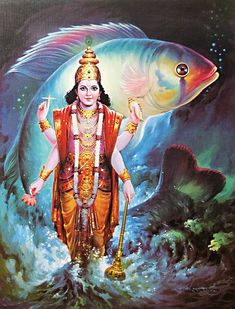 MATHSYA AVATAR This is the first of all incarnations. As the name refers, the Lord took the form of mathsya, a fish, to protect the Vedas, the fauna and humanity from a massive deluge at the end of Satyayuga. Ganesha Art, Krishna Art, Lord Krishna, Bhagavad Gita, Indian Gods, Indian Art, Deus Vishnu, La Encarnacion, Lord Vishnu Wallpapers