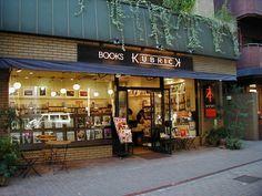 ブック&カフェが街の未来を明るくする。ブックスキューブリック店主・大井実さんに聞く「人と街をつなげるお店のつくり方」  |  greenz.jp グリーンズ