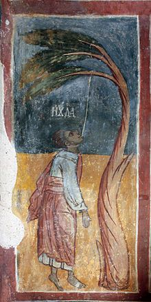 Judas Iscariot - Wikipedia, the free encyclopedia