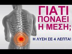 Γιατί πονάει η μέση; Η λύση σε 4 λεπτά! - YouTube Health Fitness, Medical, Tips, Bones, Youtube, Medical Doctor, Health And Wellness, Health And Fitness, Med School