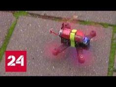 Над МАИ соревнуются дроны http://тула-71.рф/новости/26120-nad-mai-sorevnuyutsja-drony.html