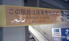train sign. #engrish #english #japanglish #japan #japanese