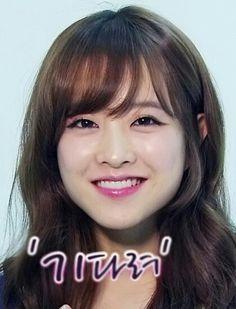 complexion.  박보영 Korean actress, Park Bo-Young