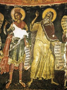 Biblical Art, Religious Art, Byzantine, Fresco, Saints, Folk, Pictures, Painting, Angels