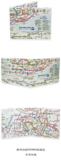 Tokyo Metro (東京メトロ Tōkyō Metoro) is one of two rapid transit systems making up the Tokyo subway system, the other being Toei. It is the most used subway system in the world in terms of annual passenger rides. Update consistently with the official licensed map.  -- iWallet, handmade tyvek wallet, paper wallet