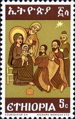 Ethiopian Christmas stamp.