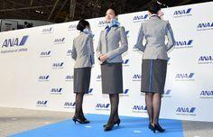 All Nippon Airways: NH