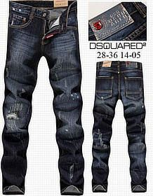 26 Best Men s jeans- the young class collection images   Jeans for ... 829ba77bc2c2