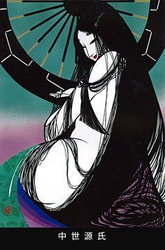 Miyata Masayuki (宮田雅之) 1926-1997, Japanese Artist