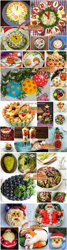 Las ensaladas para nuevo año 2014 recetas de la foto