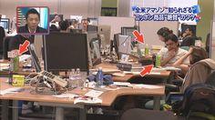 [おーいお茶]白人様、日本の商品を大絶賛 「おーいお茶」 シリコンバレーで大人気…弁当(BENTO)も有名に
