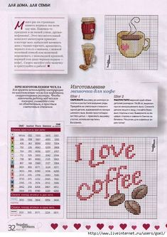 I Love Coffee cross stitch Pattern - kanaviçe Small Cross Stitch, Cross Stitch Kitchen, Cross Stitch Love, Cross Stitch Needles, Cross Stitch Designs, Cross Stitch Patterns, Cross Stitching, Cross Stitch Embroidery, Cross Stitch Boards