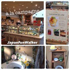 very nice French style Zakka Store 雑貨店 General shop @Misonokuchi@溝の口  雑貨小物店、神戸発のパティスリー、ア・ラ・カンパーニュ/ a la campagne!溝口店4F |  1991年に神戸で生まれたパティスリーア・ラ・カンパーニュは、 南仏プロヴァンスのイメージで土壁、テラコッタ、古木、アンティーク家具を使用し素朴かつ温かみ清潔感のある店舗です。  http://www.alacampagne.jp/mizoguchi_4.html