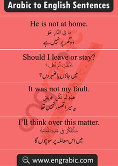 Spoken English Sentences with Arabic and Urdu. Spoken Arabic Phrases with translation in English and Urdu with PDF. Learn Arabic through these sentences with meanings in English and Urdu English Speaking Practice, Advanced English Vocabulary, English Vocabulary Words, English Phrases, Learn English Words, English Grammar Book, English Study, English Learning Books, English Writing Skills
