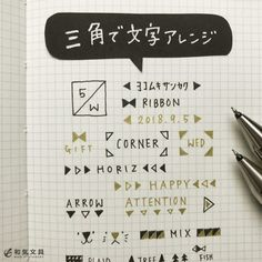 Photos and Videos Bullet Journal Japan, Studyblr, Note Taking Tips, Note Memo, Sketch Notes, Pen Case, Bullet Journal Inspiration, Design Reference, Banner Design