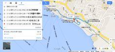 Taiwan 新北市淡水區 food map