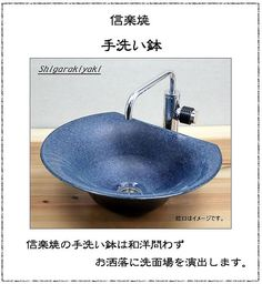 Mauichi Honten: Washing face bowl stylish washbowl bathroom device washbowl washing face ball washing face sink earthenware washstand basin washing face ball washing face earthenware ceramic ware Japanese style which does not come of the Shigaraki
