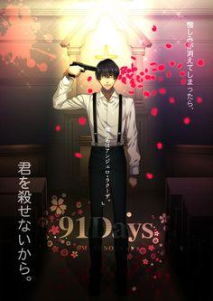 Avilio ~ 91 Days (Drama, Anime Verano 2016)