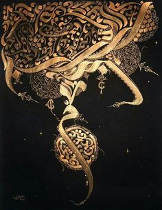 Arabic Calligraphy-- I would be gracious to know. Persian Calligraphy, Arabic Calligraphy Art, Arabic Art, Calligraphy Letters, Art Arabe, Illuminated Manuscript, Dark Backgrounds, Art And Architecture, Oeuvre D'art