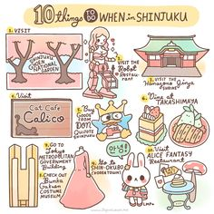 These are just 10 of the many things you can do in Shinjku. Sharing the Worldwide JapanLove ♥ www.japanlover.me ♥ www.instagram.com/JapanLoverMe Art by Little Miss Paintbrush